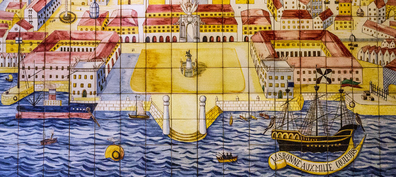 Lisbon, Portugal - Jan 12, 2017: Ancient ceramic tile museum Azulejo