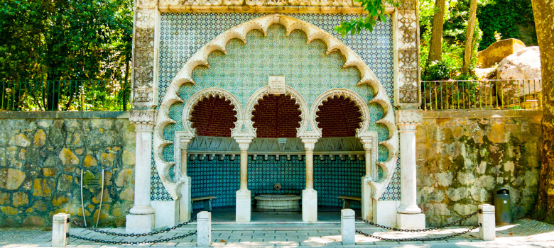Frontal View Of Moorish Fountain In Sintra, Portugal